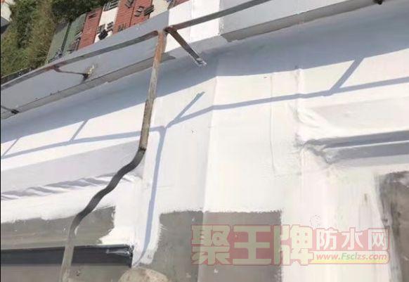 乐晒防水 彩钢瓦防水施工 彩钢瓦渗漏防水防腐.png