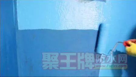 防水涂料涂刷方法 防水涂料施工常见的误区