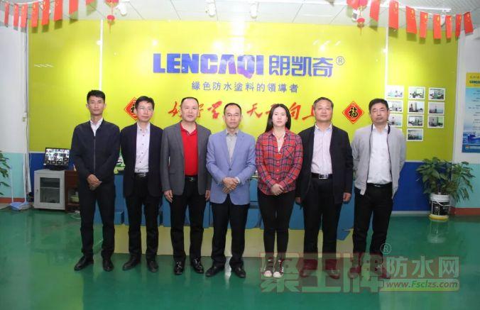 朗凯奇自愈合防水加盟代理首选:北京、江苏客户考察朗凯奇自愈合防水项目