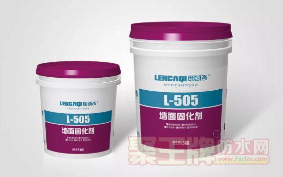 使用界面剂的好处:家装防水、刮腻子前为什么要用界面剂?.png