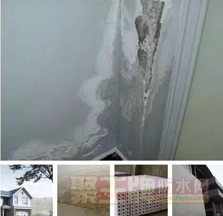 日常生活中防水堵漏自查和实用的处理方法