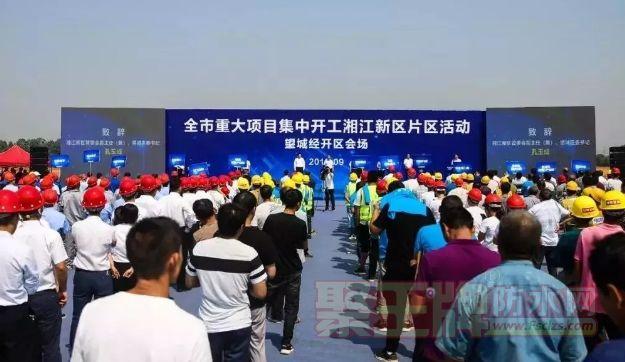 防水新工厂:东方雨虹/禹王/飞鹿/驼峰/美涂士等企业纷纷投产与开工!.png