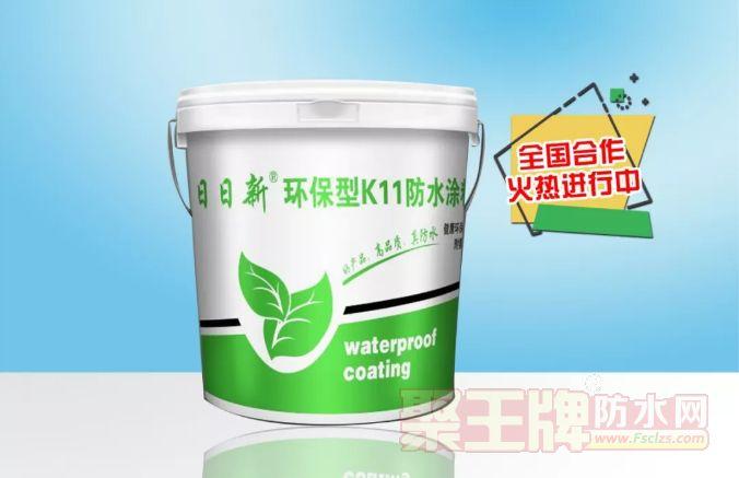 防水涂料涂刷要求要注意:防水涂料的涂刷方式