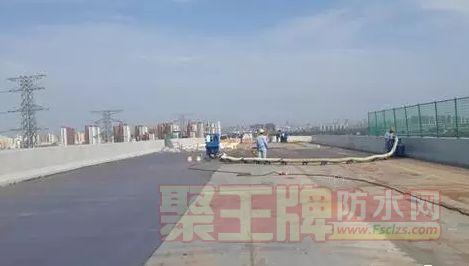 路桥防水施工方案 路桥防水层施工技术要点探讨