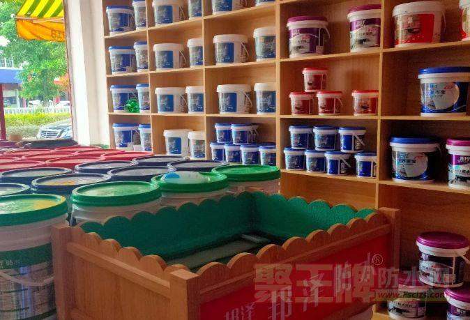 聚王牌热烈祝贺:四川省达州市邦泽防水瓷砖胶专卖店开业!