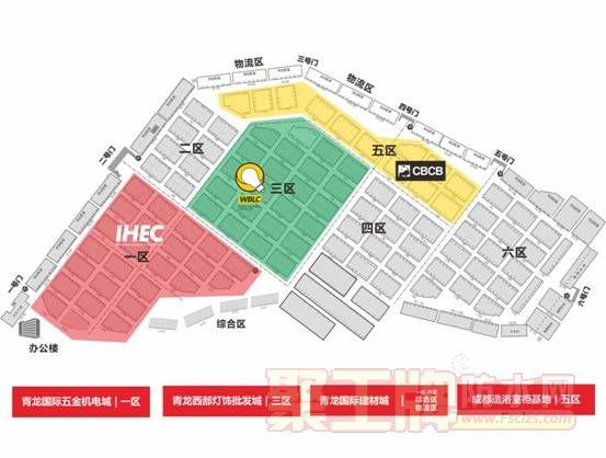 """青龙国际大市场邀您共""""赴""""7周年庆典总平图"""