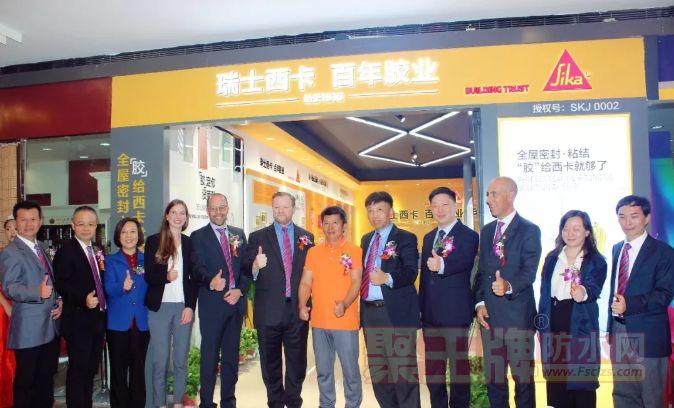 西卡上海专卖店开业:西卡中国再开上海专卖店