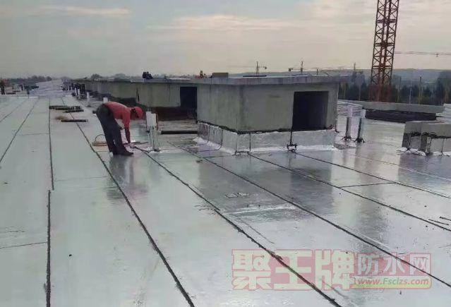 外墙防水:混凝土外墙发生渗漏如何处理?