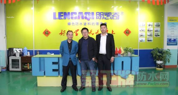 中农国发建筑规划设计(江苏)李强院长莅临朗凯奇考察交流