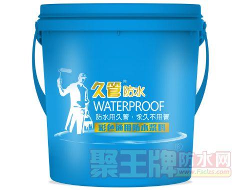 做了防水还漏水,你是否选对了防水材料?