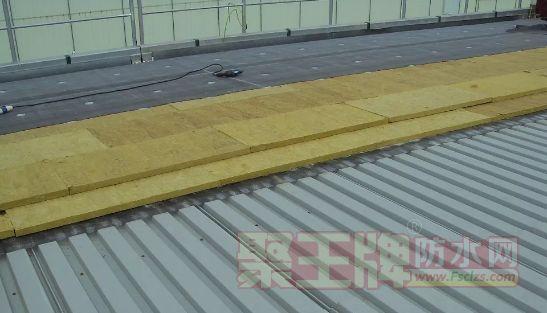 钢结构防水:单层柔性屋面系统存在的问题和解决之道