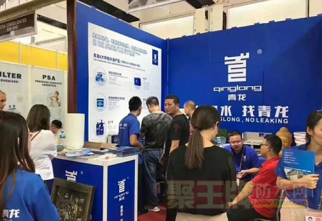 青龙建材亮相第126届秋季广交会,特色产品受全球客商青睐