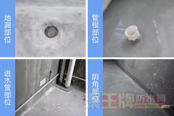 新家装修防水堵漏王使用方法,好的堵漏王品牌有哪些?
