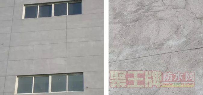 外墙防水怎么做 外墙渗漏的原因有哪些?