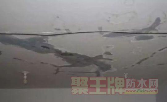 聚王牌防水网带你了解天花板出现渗水的原因