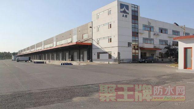 百耐尔橡胶沥青防水涂料施工案例 | 走进巴航(中国)飞机技术服务有限公司(ECA)航材备件库