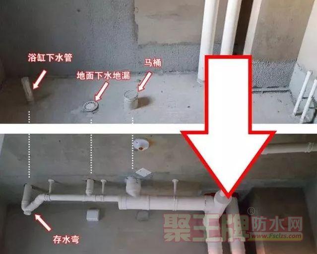 防水涂料施工对基层有何要求.png