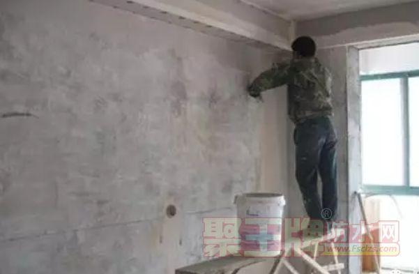 墙面基底处理怎么做 墙面装修基底怎么清理?