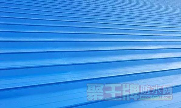 彩钢屋面发生渗漏后,能用SBS防水卷材来维修吗?
