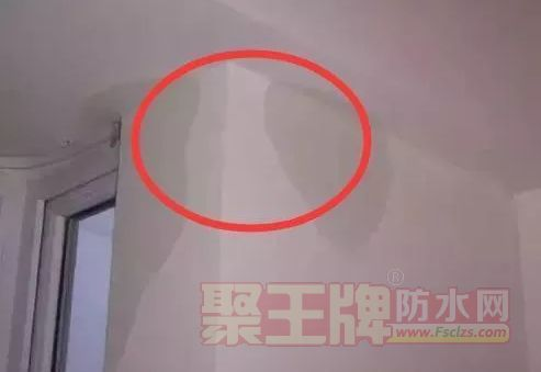 卫生间防水:卫生间底部和墙面慢渗问题处理措施