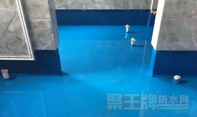卫生间防水材料哪种好?选购卫生间防水材料要点须知