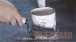 卫生间防水做法步骤 卫生间防水施工要点