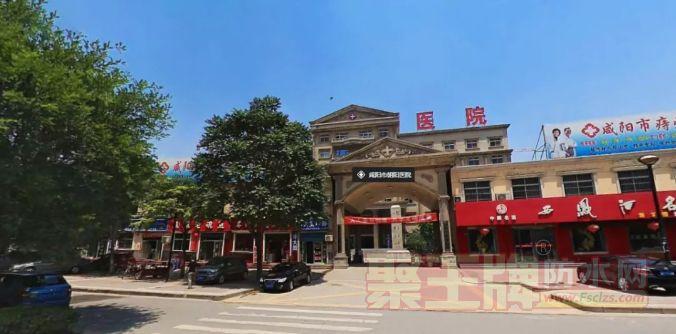 粤固水性强力瓷砖粘结剂案例 | 咸阳市朝阳医院