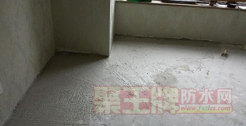 久管防水:新房装修最需要注意的就是卫生间防水问题!
