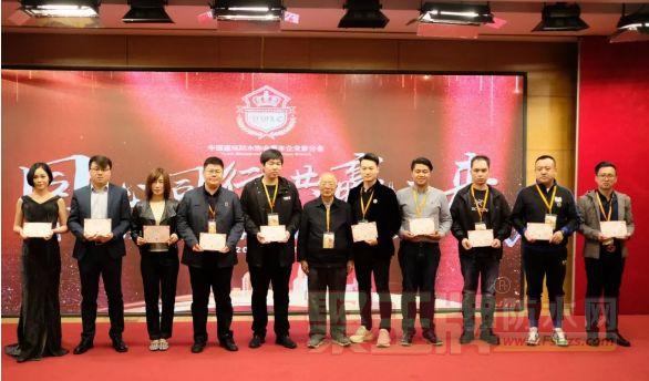 新一届中国建筑防水协会青年企业家分会专家委员单位