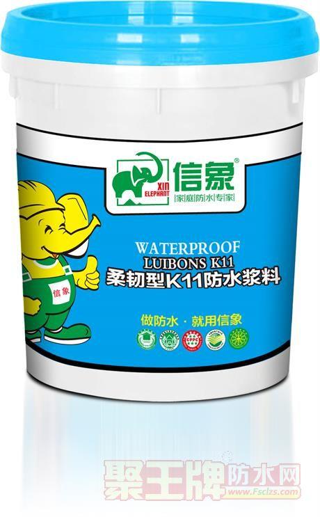 漳州液体卷材厂家招商