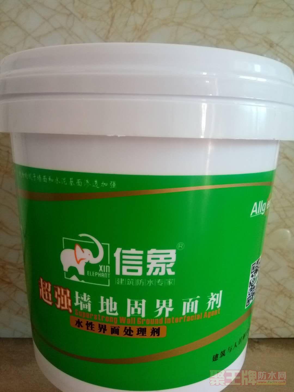 龙岩液体卷材厂家招商