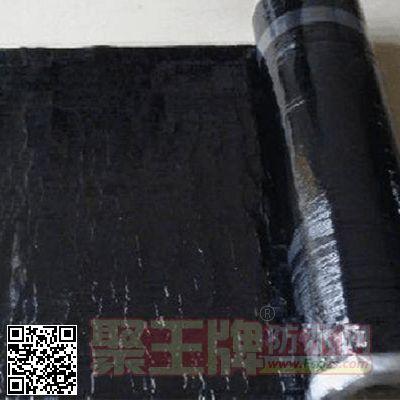 宏鹤牌自粘聚合物改性沥青防水卷材