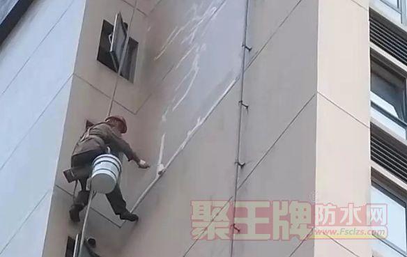外墙防水:外墙漏水,只做室内防水可以吗?