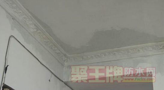 久管防水:吊顶漏水怎么办?