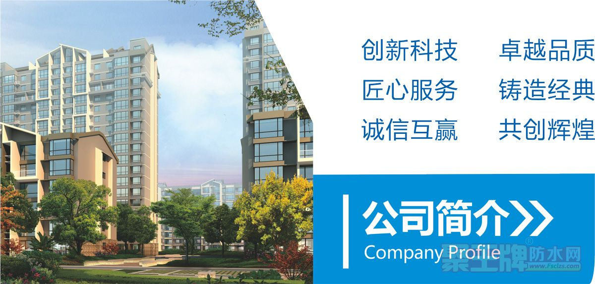 华珀聚脲材料助力中国新的绿色经济增长