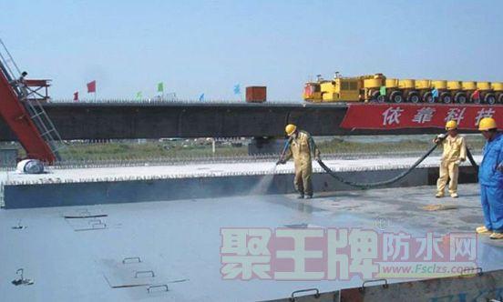 高铁防水选双虹牌湿固化聚氨酯防水材料