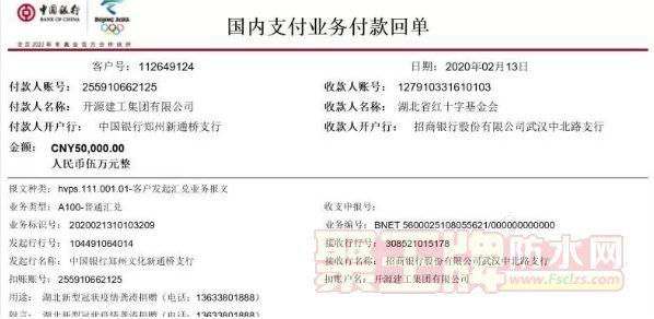 众志成城!河南开源建工/北京万宝力为疫情防控爱心捐赠