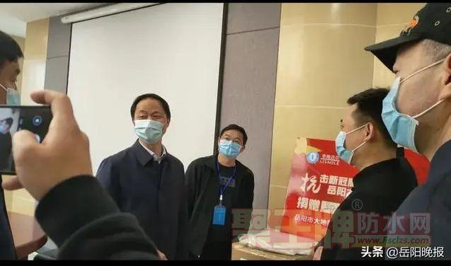抗击疫情|岳阳市大地防水保温建材有限公司捐赠8万元物资