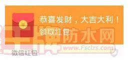 青龙防水补漏直播大赛特等奖38888元获得者现身,竟然是他!