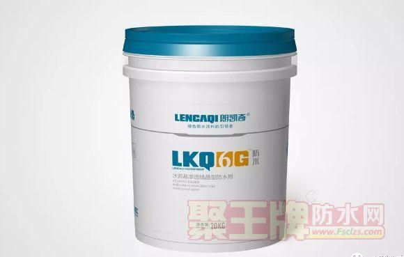 混凝土结构自防水施工,重点注意这些地方!看朗凯奇6G水泥基渗透结晶型防水剂