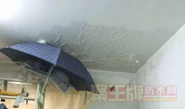 屋顶防水做法:雨季来临前屋面防水怎么做