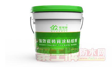 瓷砖背胶是瓷砖胶的一个升级产品 瓷砖上墙记得用宅可安瓷砖背胶!