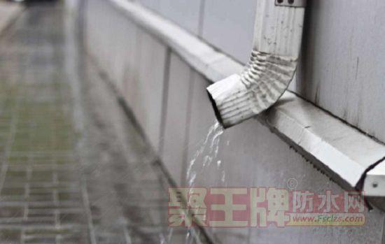 """防水工程中的""""防、排、截、堵""""是什么意思呢?"""