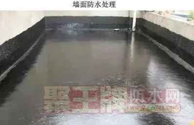 卫生间防水怎么做?没有比这更详细的防水知识了!