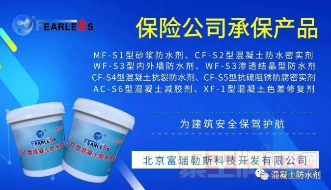 【喜讯】富瑞勒斯产品由保险公司承保产品责任险