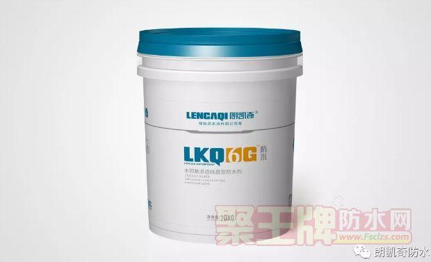 就是它!朗凯奇6G水泥基渗透结晶防水剂