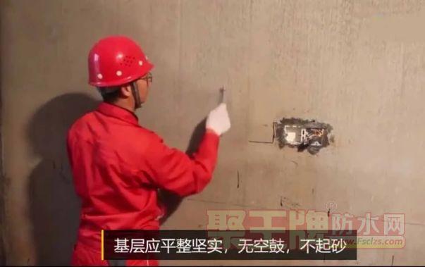 防水涂料施工规范 防水涂料施工大有讲究
