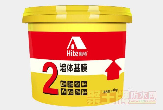 防水辅材新品速递:海特基膜上市解决墙面翘边发霉发泡脱落系列问题