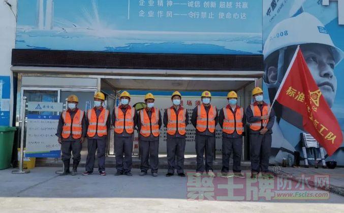 安信达防水保温:防水工程标准化作业队:让标准化成为企业力量