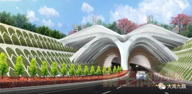防水工程:三棵树·大禹九鼎护航华南最长海底隧道工程